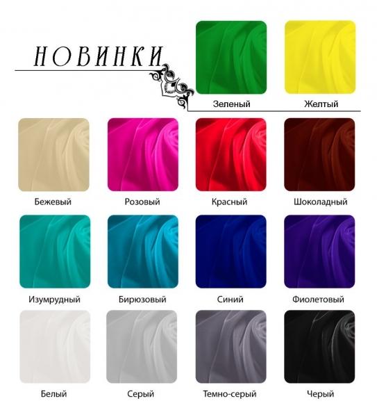 Ткани для платья каталог