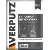 Verputz (Верпуц)  белая гипсовая штукатурка,  30 кг.