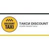 Заказ такси в Алматы.