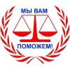 Закрыть ЧП в Днепропетровске и область ( недорого )