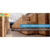 Доставка грузов,  логистика, складское хранение, перевозки
