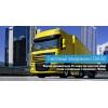 Доставка грузов,  переезды,  логистика,  складское хранение.