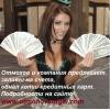 Дубликаты кредитных карт, копии кредитных карт, обнал клонов кредитных карт, заливы на счета, кредитные карты, обнал заливов 465