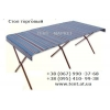 Раскладные столы для выносной лоточной торговли продажа