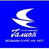 """Пластиковые окна - стабильный бизнес с ПК """"Галион"""""""
