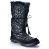 Финская обувь куома kUoma 20-42