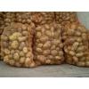 Картофель.  Опт от 20 тонн.  Цена от 14 руб. /кг.