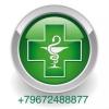 Куплю онкологические препараты 89672488877