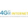 Лучший беспроводной интернет в частный дом или офис