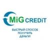 Моментальная помощь в оформлении кредита