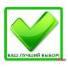 Помощь в получении кредита (кредитной карты) .