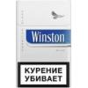 Сигареты оптом Winston,  Marlboro,  LM