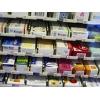 Скупка товарных запасов аптек