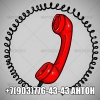 Телефонист-ремонтник связи.  .