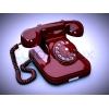 Телефонист-связист атс.