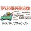 Газель перевозки Нижний Новгород