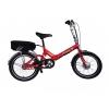 Электровелосипед Volta Квант складной