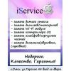 Продажа - покупка,  ремонт айфонов - iPhone,  Омск