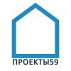 Комплексное проектирование различных зданий и сооружений.