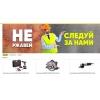 Расширить географию своего бизнеса?  Легко-представительство в Крыму