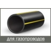 Полиэтиленовые трубы от производителя