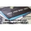 Предлагаем дубликаты банковских кредитных карт для получения наличности через АТМ.
