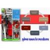 рубочная машина для базальтовогО волокна,  стекловолокна.