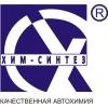 Дзержинск тосол Дзержинск тосол