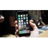 IPhone 6S Java без предоплаты с доставкой