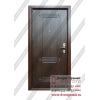 Надежная входная дверь Гранит Премиум