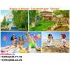 Недорогой отдых в Анапе снять жилье рядом с морем центр города