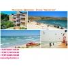 Крым Щелкино цены на отдых гостевой дом возле моря