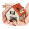 Продаётся дом общей площадью 571кв. м