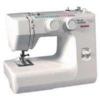 Ремонт любых швейных машин в Твери
