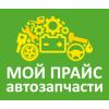 Автозапчасти и автотовары,  продажа,  каталог объявлений по автоза