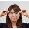Регулируемые очки для зрения  Артикул:  151297983