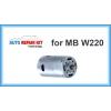 Моторчик вакуумного насоса цз W220