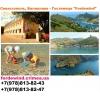 Отдых в Крыму возле моря снять жилье в Севастополе Отель